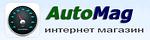 AutoMag, интернет-магазин