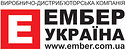 Ember, интернет-магазин