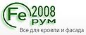 Ferum-2008, компания
