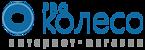ProKoleso, магазин по улице Садовая