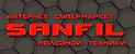 Sanfil,интернет-магазин