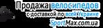 Sportmax, интернет-магазин