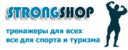 Strongshop, интернет-магазин