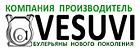 Vesuvi, компания
