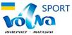 Volna Sport, интернет-магазин