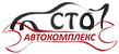Автокомплекс, интернет-магазин