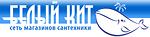 Белый Кит, интернет-магазин