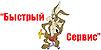 Быстрый Сервис, интернет-магазин