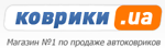 Коврики, интернет-магазин