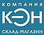 CAN.ua, компания