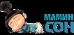 Мамин Сон, интернет-магазин