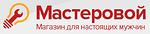 Мастеровой, интернет-магазин