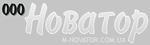 Новатор, интернет-магазин