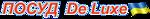 Посуд De Luxe, интернет-магазин