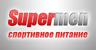 СуперМен, интернет-магазин