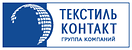 Текстиль Контакт, магазин