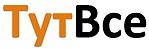 ТутВсе, интернет-магазин
