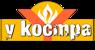 У Костра, интернет-магазин