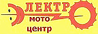 Электро-мотоцентр, интернет-магазин