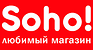 Soho!, интернет-магазин