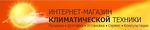 ClimatProf, интернет-магазин
