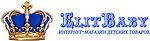 ЭлитБэби, интернет-магазин детских товаров