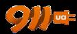 911ua, интернет-магазин