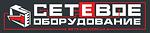 Сетевое, интернет-магазин