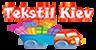 Tekstil Kiev, интернет-магазин