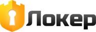 ЛОКЕР, интернет-магазин