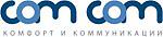 COMCOM (Комфорт и Коммуникации), компания