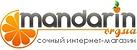 Mandarin, интернет-магазин