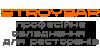 СтройБар, интернет-магазин