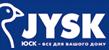 JYSK, магазин на ул. Гната Хоткевича 1-В
