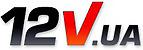 12v.ua, интернет-магазин аккумуляторов