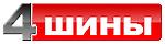 4 Шины, интернет-магазин автотоваров