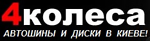 4Kolesa, интернет-магазин