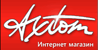 Axiomplus, интернет-магазин