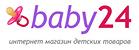 Baby24, интернет-магазин