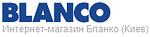 Blanco-Kiev, интернет-магазин