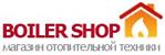 BoilerShop, интернет-магазин