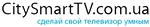 CitySmartTv, интернет-магазин