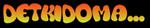 Detkidoma, интернет-магазин