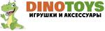 DinoToys, интернет-магазин