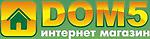 Dom5, интернет-магазин