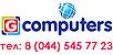 GComputers, интернет-магазин