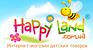Happy Land, интернет-магазин