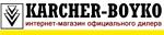 Karcher-Boyko, интернет-магазин