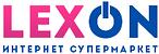 Lexon, интернет-магазин