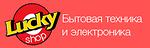 Luckyshop, интернет-магазин
